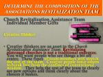 determine the composition of the associations revitalization team12