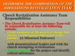 determine the composition of the associations revitalization team15