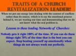 traits of a church revitalization leader16