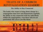 traits of a church revitalization leader9