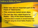 sukkot in biblical times9