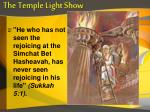 the temple light show1
