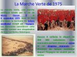 la marche verte de 1975