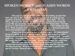 spoken word poem flashy words by shihan