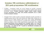 izmai as mk noteikumos sal dzin jum ar 2011 gada programmas mk noteikumiem1