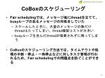 cobox5