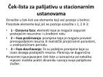 ek lista za palijativu u stacionarnim ustanovama1