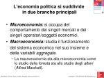 l economia politica si suddivide in due branche principali