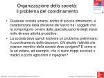 organizzazione della societ il problema del coordinamento