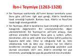 bn i teymiye 1263 132816