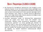 bn i teymiye 1263 13287