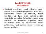 farabi 870 950 f sul ul medeni1