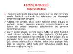 farabi 870 950 f sul ul medeni2