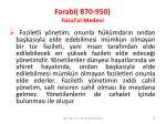 farabi 870 950 f sul ul medeni3