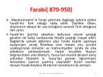 farabi 870 9501