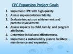 cpc expansion project goals