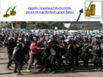 egypte nouveaux heurts entre police et manifestants place tahrir