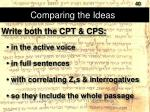 comparing the ideas1