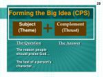 forming the big idea cps