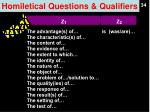 homiletical questions qualifiers1