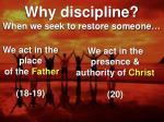 why discipline when we seek to restore someone