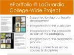 eportfolio @ laguardia college wide project