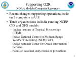 supporting o2r noaa models computer resources