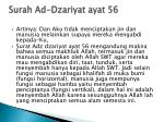 surah ad dzariyat ayat 56