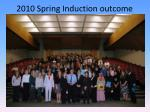 2010 spring induction outcome