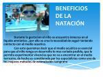 beneficios de la nataci n