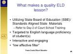 what makes a quality eld lesson