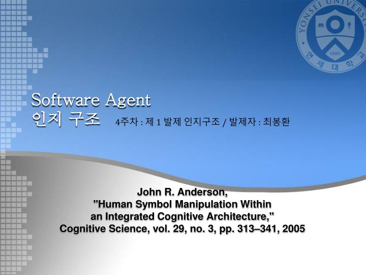 software agent n.