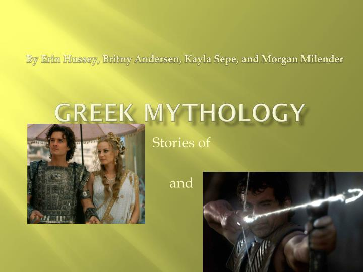 greek mythology n.