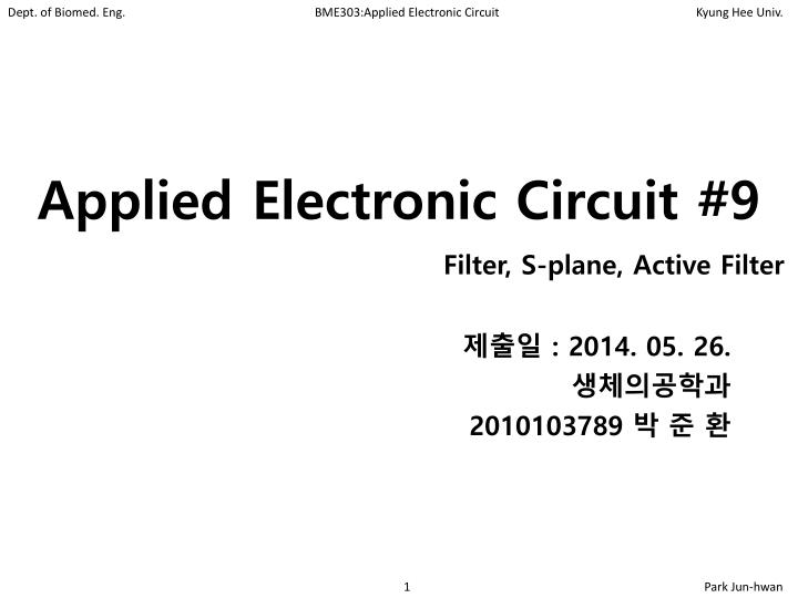 applied electronic circuit 9 n.