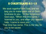 2 corinthians 6 1 13