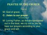 prayer of the church1