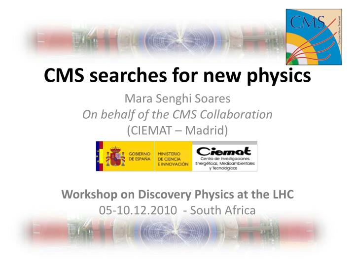 cms searches for new physics n.