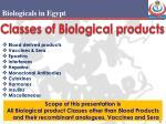 biologicals in egypt1