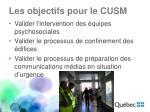 les objectifs pour le cusm1