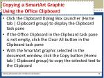 copying a smartart graphic using the office clipboard