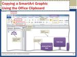 copying a smartart graphic using the office clipboard1
