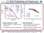 1 bulk properties at freeze out