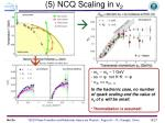 5 ncq scaling in v 2