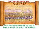 exodus 6 1 9
