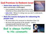 god promises to redeem israel