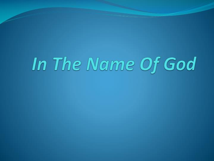 in the name of god n.