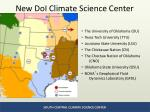 new doi climate science center