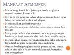 manfaat atmosfer