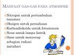 manfaat gas gas pada atmosfer