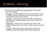 2d media painting1